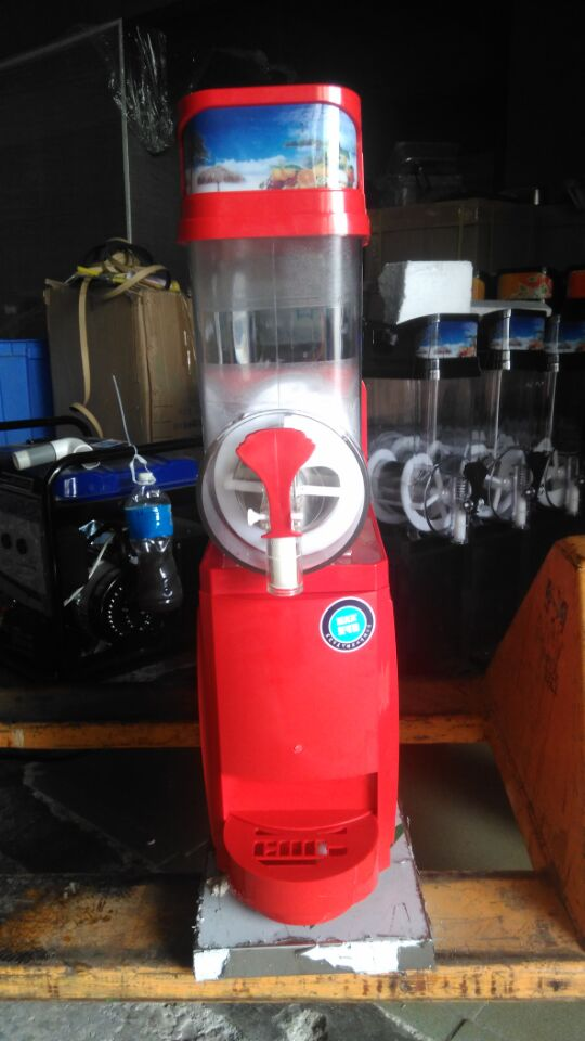 commercial ice slush machine for sale